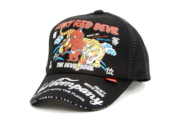 0d64aa40a04 Pine-Avenue Clothes shop  Tedman Men s Mesh Cap Tiger Mesh Side Hat ...