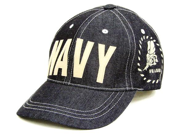 トイズマッコイ TMA1826 ミリタリー デニムキャップ TOYS McCOY SEA BEES メンズ 帽子 新品