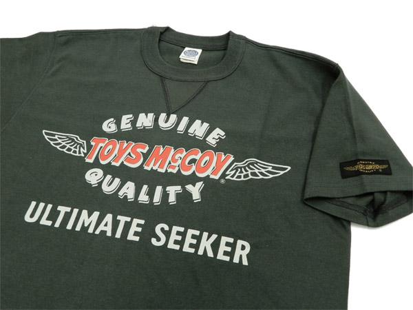 a08f447e0c8e TOYS McCOY T-Shirt Men s Slim Fit Short Sleeve Branded Logo Tee TMC1843