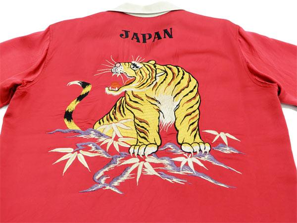 dc251d0b080 テーラー東洋 港商 TT37916 スカシャツ 虎刺繍 東洋 メンズ 半袖シャツ レッド 新品