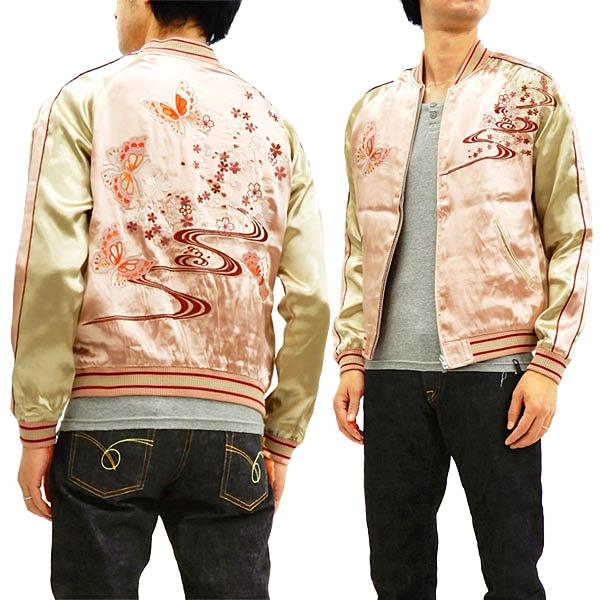 ジャパネスク スカジャン 3RSJ-040 桜と蝶々 刺繍 Japanesque メンズ スーベニアジャケット ピンク 新品