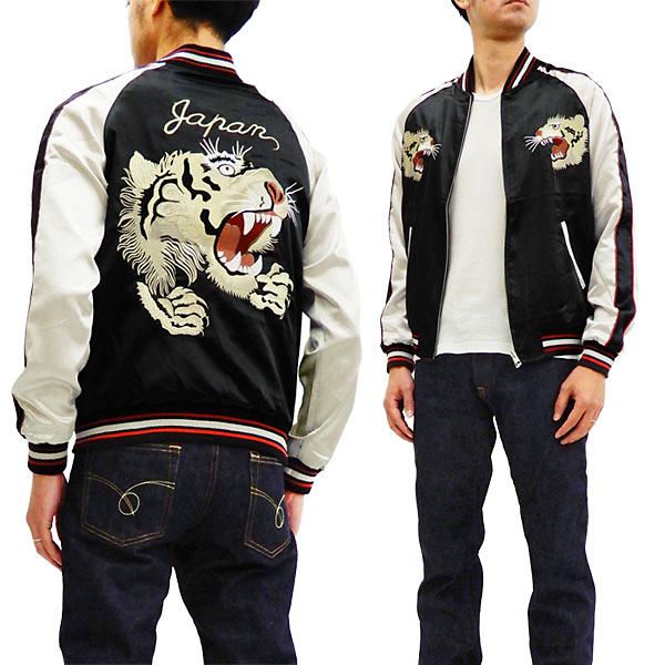 72d1dcfe8 Japanesque Script Men's Japanese Souvenir Jacket Tiger & Maiko Sukajan  3RSJ-505
