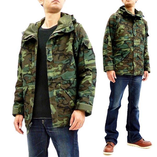 b42429f63e55d Buzz Rickson Men's ECWCS Parka Woodland Camouflage Military Jacket BR14128