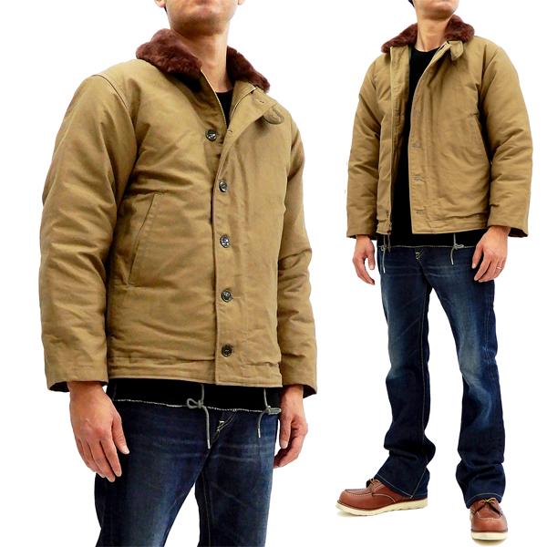 バズリクソンズ BR14276 ダウンジャケット ウィリアム・ギブソン メンズ N-1 デッキジャケット カーキ 新品