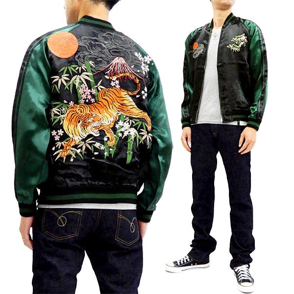 さとり スカジャン GSJR-017 虎柄 メンズ スーベニアジャケット 黒×緑 新品
