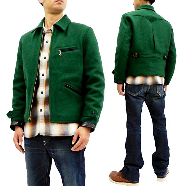 シュガーケーン SC13670 ウール メルトン スポーツジャケット メンズ ショートジャケット グリーン 新品