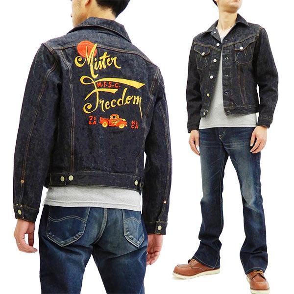 ミスターフリーダム シュガーケーン SC14235 カウボーイジャケット メンズ Gジャン Cowboy Jacket Rodeot 新品