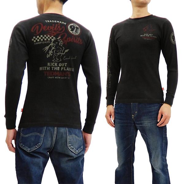 ce2dc0cb Tedman Men's Waffle-Knit Thermal Underwear Graphic Long Sleeve T-Shirt  TDTL-050 ...