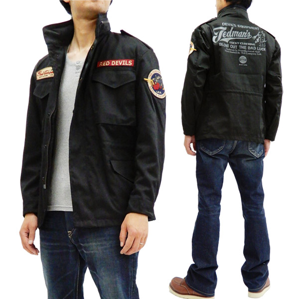 テッドマン TM65-020 M-65 フィールドジャケット TEDMAN メンズ M65 ミリタリーコート ブラック 新品
