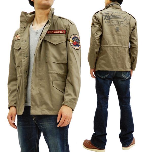 テッドマン TM65-020 M-65 フィールドジャケット TEDMAN メンズ M65 ミリタリーコート カーキ 新品