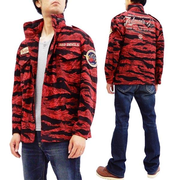 テッドマン TM65-020 M-65 フィールドジャケット TEDMAN メンズ M65 ミリタリーコート レッドカモ 新品