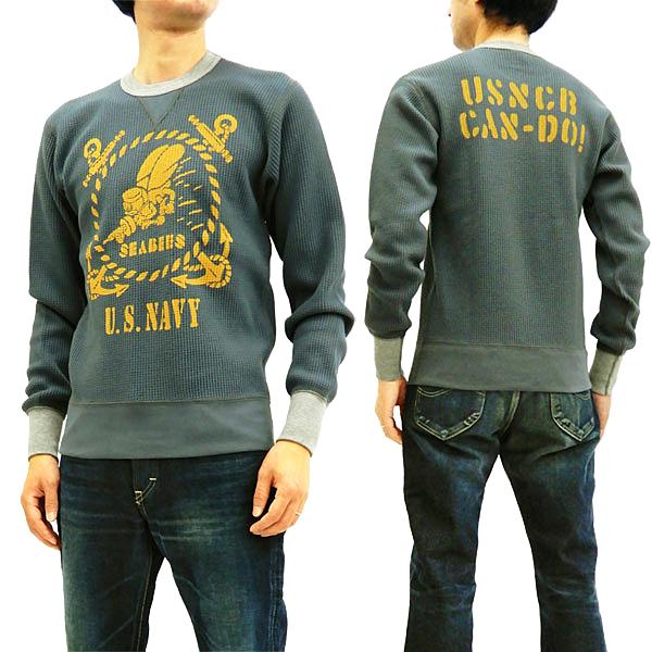 トイズマッコイ TMC1856 サーマル 長袖Tシャツ TOYS McCOY メンズ ビッグワッフル ロンtee ブルー 新品