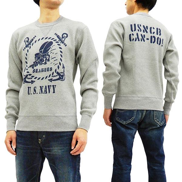 トイズマッコイ TMC1856 サーマル 長袖Tシャツ TOYS McCOY メンズ ビッグワッフル ロンtee アッシュ 新品