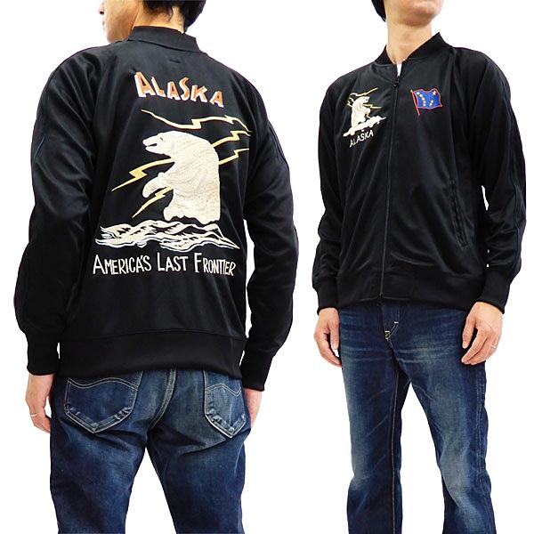 テーラー東洋 TT68101 ジャージ アラスカ 刺繍 スカジャンスタイル メンズ トラックジャケット ブラック 新品