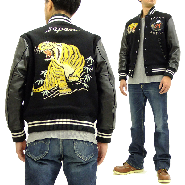 2dc9f78a5 Tailor Toyo x Whitesville Men's Letterman Jacket WV14215 Award Varsity  Jacket