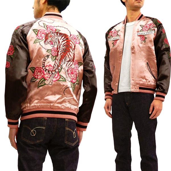 バックストリートクローラー スカジャン BSJ-001 虎と薔薇 Back Street Crawler メンズ スーベニアジャケット 新品