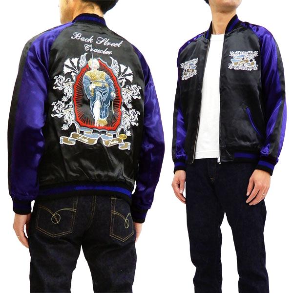 バックストリートクローラー スカジャン BSJ-501 レディジャスティス Back Street Crawler メンズ スーベニアジャケット 新品