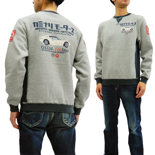 f5452d9e0 Kaminari Men's Slimmer Fit Sweatshirt with Japanese Old Car Graphic  KMSW-200 Ash/Navy ...