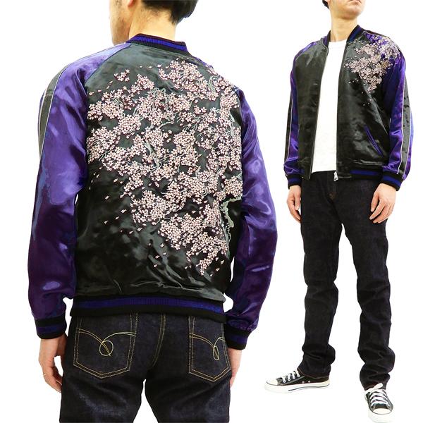 花旅楽団 スカジャン SSJ-521 SCRIPT 桜 刺繍 メンズ 和柄 スーベニアジャケット ブラック×青 新品