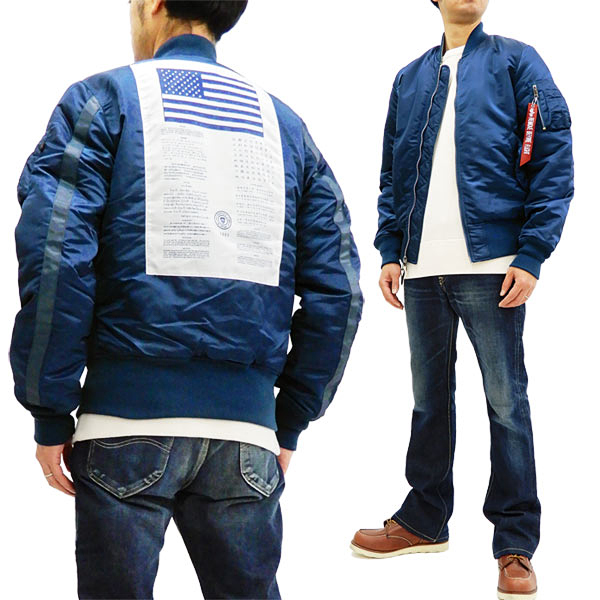 cozy fresh how to get half price Alpha Industries Slim Fit MA-1 Blood Chit Transport Flight Jacket Flying  Bomber Jacket TA0141 Blue