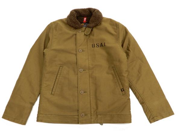 reputable site 94549 3c49e Alpha Industries Men's Slimmer Fit US Navy WWII Khaki N-1 Deck Jacket  Modify Version TA1336
