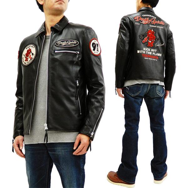 Pine Avenue Clothes Shop Tedman Men S Leather Motorcycle Jacket