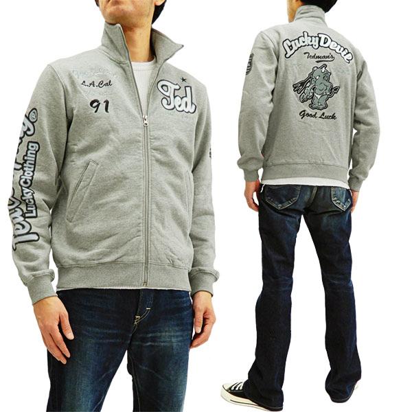 テッドマン TDSZ-151 刺繍 ジップスウェット TEDMAN エフ商会 メンズ スウェットジャケット アッシュグレー 新品