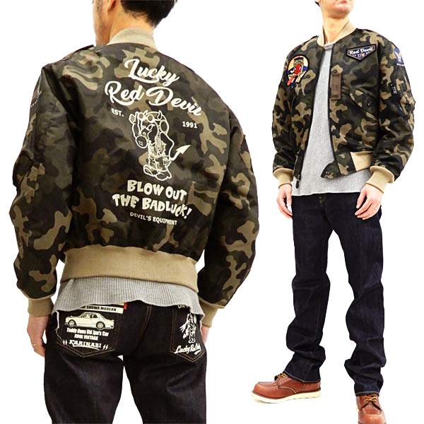 4c9f2ac80e291 Tedman Men's L-2 Flight Jacket Patched and Printed Lightweight Outerwear  TL2-170