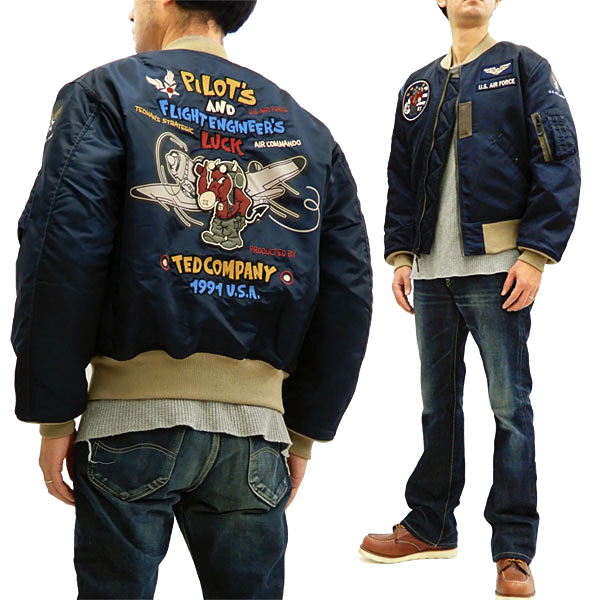 9c73924783eed Tedman Men's Modern Fit MA-1 Flight Jacket Custom Patches Bomber Jacket  TMA-510 Navy Blue