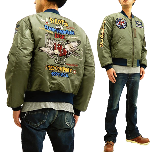 868e38531 Tedman Men's Modern Fit MA-1 Flight Jacket Custom Patches Bomber Jacket  TMA-510 P.Gray