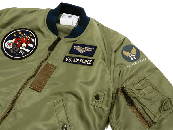 Tedman Men's Modern Fit MA-1 Flight Jacket Custom Patches Bomber Jacket  TMA-510 P Gray