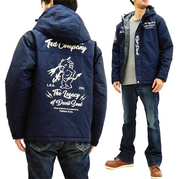テッドマン TSL-100 ユーティリティパーカージャケット TEDMAN エフ商会 メンズ 中綿JKT ネイビー 新品