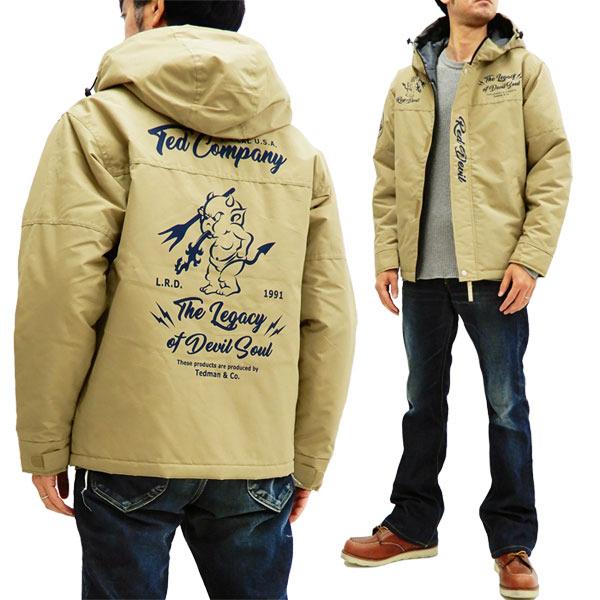 テッドマン TSL-100 ユーティリティパーカージャケット TEDMAN エフ商会 メンズ 中綿JKT ベージュ 新品