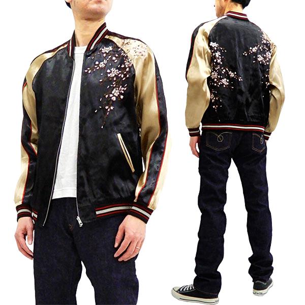 ジャパネスク スカジャン 3RSJ-038 枝垂れ桜 刺繍 メンズ 和柄 スーベニアジャケット 黒×ベージュ 新品