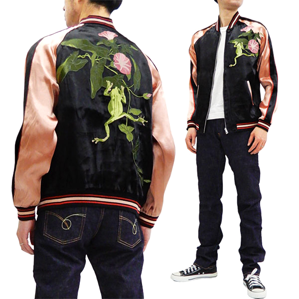 ジャパネスク スカジャン 3RSJ-043 蛙 カエル 刺繍 メンズ 和柄 スーベニアジャケット 黒×ピンク 新品
