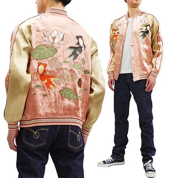 ジャパネスク スカジャン 3RSJ-044 出目金 金魚 刺繍 メンズ 和柄 スーベニアジャケット ピンク 新品