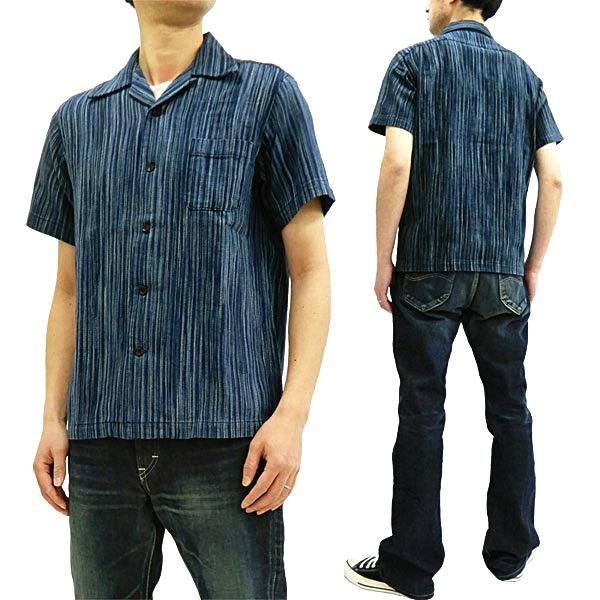 ステュディオ・ダ・ルチザン 半袖シャツ 5632 メンズ 和柄 絣縞風ストライプ ダークインディゴ 新品
