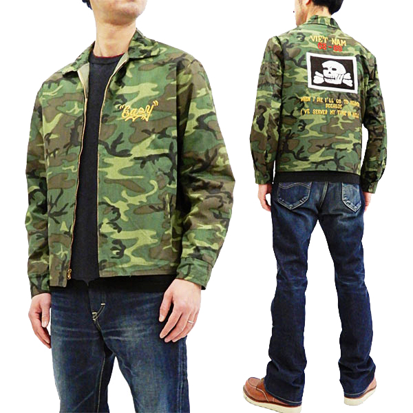 81d290854ac38 Buzz Rickson Men's Cotton Vietnam Tour Camo Jacket Embroidered Skull  BR14346 ...