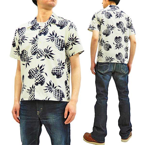 f5dc5545 Duke Kahanamoku Men's Cotton Hawaiian Shirt Pineapple Short Sleeve Aloha  DK37811