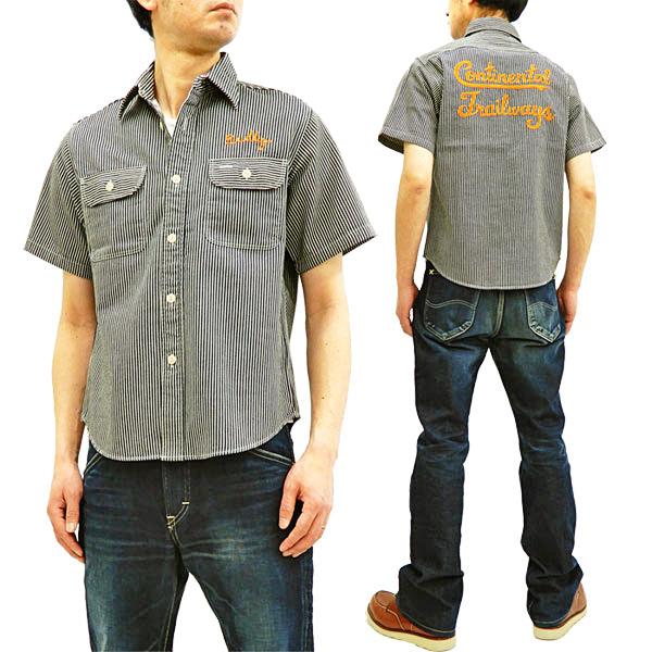 シュガーケーン SC38162 ヒッコリーストライプ ワークシャツ 刺繍カスタム メンズ 半袖シャツ ブラック 新品