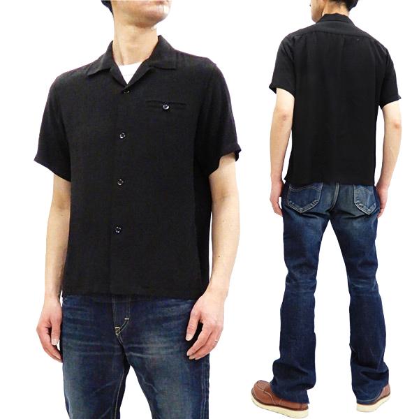 スタイルアイズ ボウリングシャツ SE38072 東洋 メンズ 半袖 無地 ボーリングシャツ ブラック 新品
