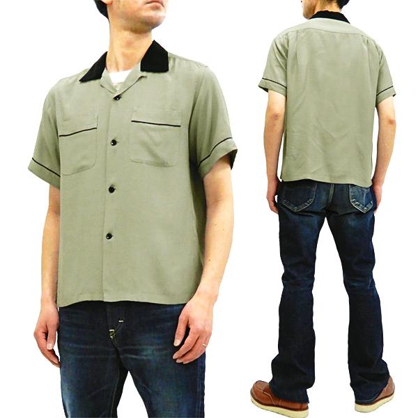 スタイルアイズ ボウリングシャツ SE38073 東洋 メンズ 半袖 2トーン 無地 ボーリングシャツ グレー 新品