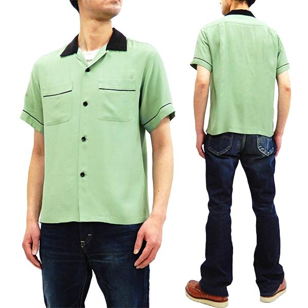 スタイルアイズ ボウリングシャツ SE38073 東洋 メンズ 半袖 2トーン 無地 ボーリングシャツ ミント 新品