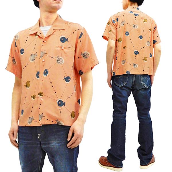 スター オブ ハリウッド 限定タイムセール SH38128 在庫あり オープンシャツ アトミック柄 50s Atomic メンズ ピンク Fish 半袖シャツ 新品