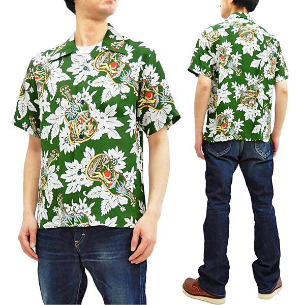 サンサーフ アロハシャツ SS38029 ウクレレメロディー メンズ ハワイアンシャツ 半袖シャツ グリーン 新品