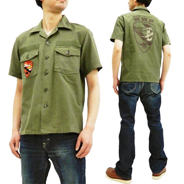 トイズマッコイ TMS1902 OG-107 ユーティリティシャツ ウッディー・ウッドペッカー TOYS McCOY メンズ 半袖シャツ 新品