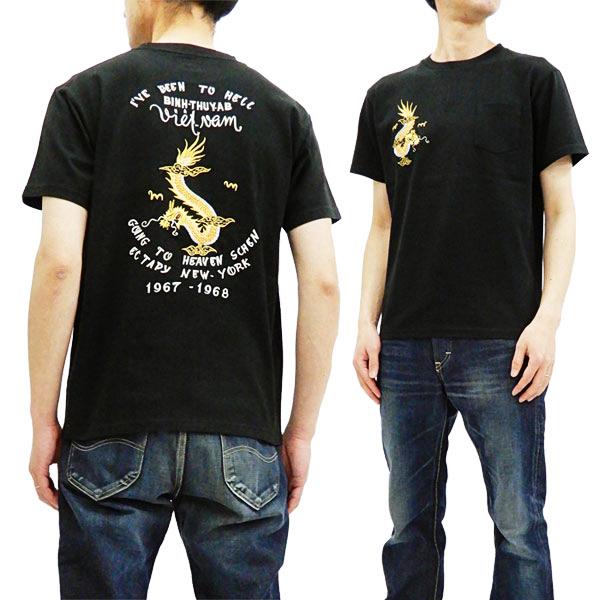 テーラー東洋 Tシャツ TT78243 ベトナム 刺繍 スカT 東洋エンタープライズ メンズ 半袖Tee ブラック 新品