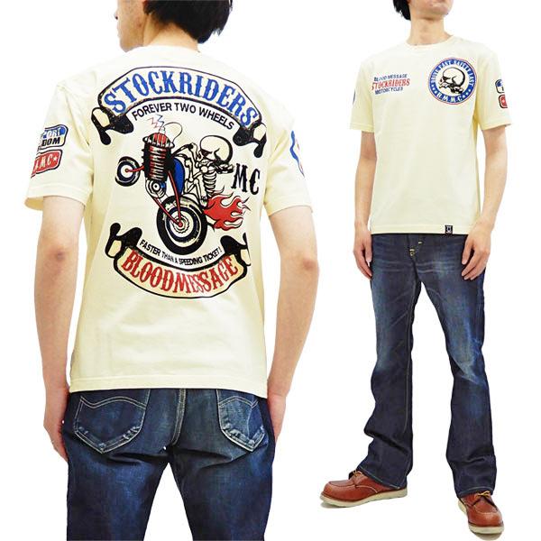 ブラッドメッセージ Tシャツ BLST-1160 Stock Rider Blood Message エフ商会 メンズ 半袖tee オフ白 新品