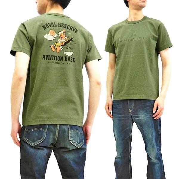 e9ee5b7d4d9 Buzz Rickson T-Shirt Men's Short Sleeve Loop-wheeled Tee WW2 US Naval  BR78165