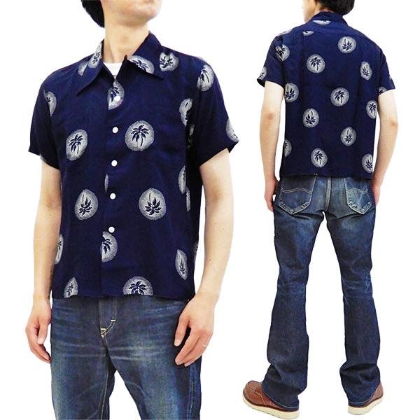 デューク・カハナモク アロハシャツ DK37856 Wondrous Palm Tree メンズ ハワイアンシャツ 半袖シャツ ネイビー 新品